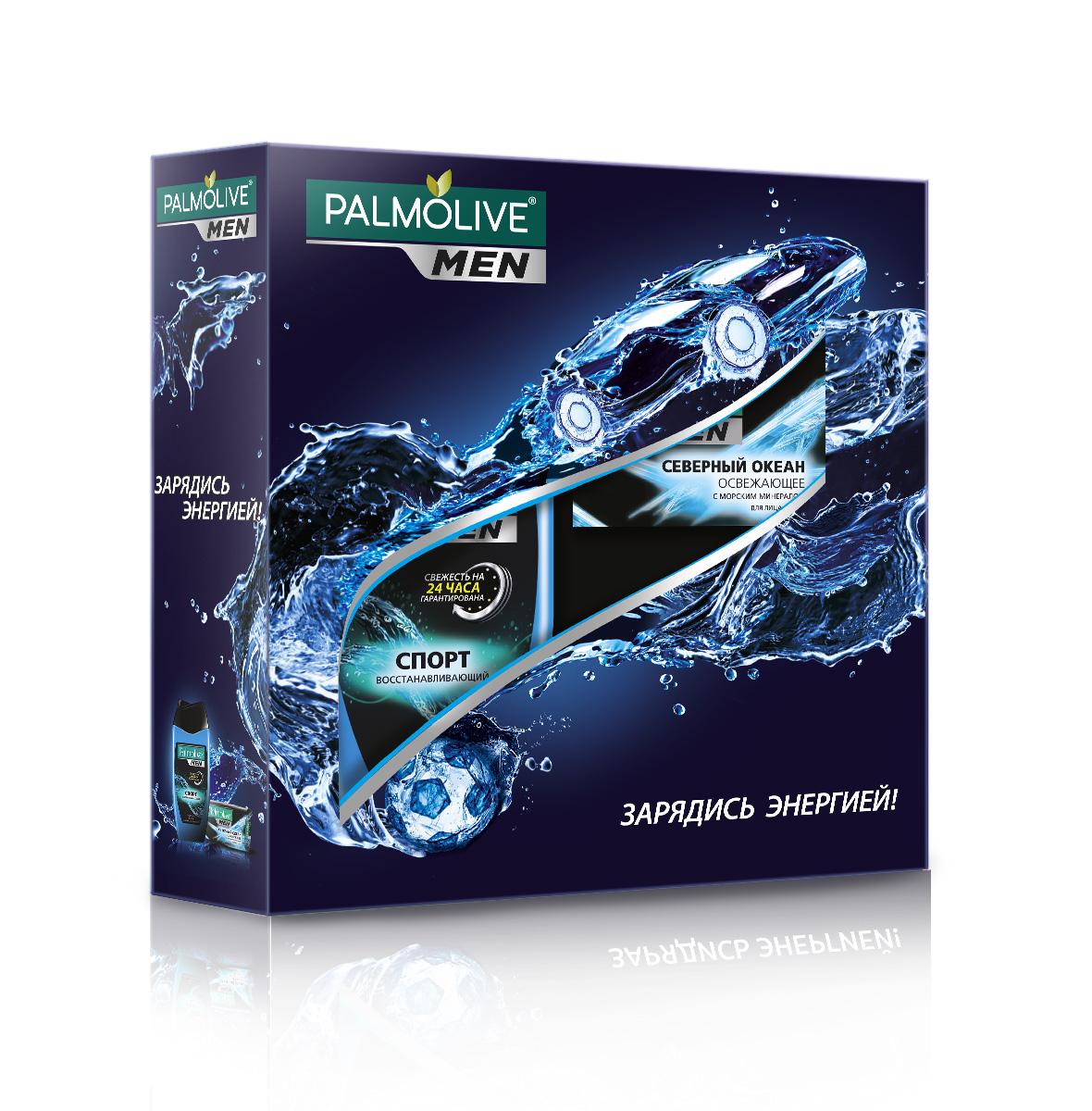 Подарочный набор Palmolive Men Спорт3504-1Гель для душа Спорт 250мл - 1шт, кусковое мыло Северный океан 90гр - 1шт в коробке