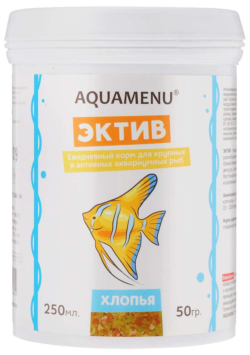 Корм Aquamenu Эктив для крупных и активных аквариумных рыб, 250 мл (50 г)PT02Хлопьевидный корм Aquamenu Эктив предназначен для ежедневного кормления большинства видов аквариумных рыб. Корм производится по современной технологии из натуральных продуктов животного и растительного происхождения методом инфракрасной сушки. Связующие ингредиенты делают корм более экзотичным, ограничивая вымывание питательных веществ, аминокислот и витаминов во время пребывания в воде. Aquamenu Эктив - предназначен для ежедневного кормления разнообразных видов цихлид из Центральной и Южной Америки (апистограммы, акары, цихлазомы, дискусы, скалярии и др.), активных рыб из Юго-Восточной Азии (макроподы, гурами, барбусы и др.) и различных сомов (синодонтисы, коридорасы и др.).Товар сертифицирован.
