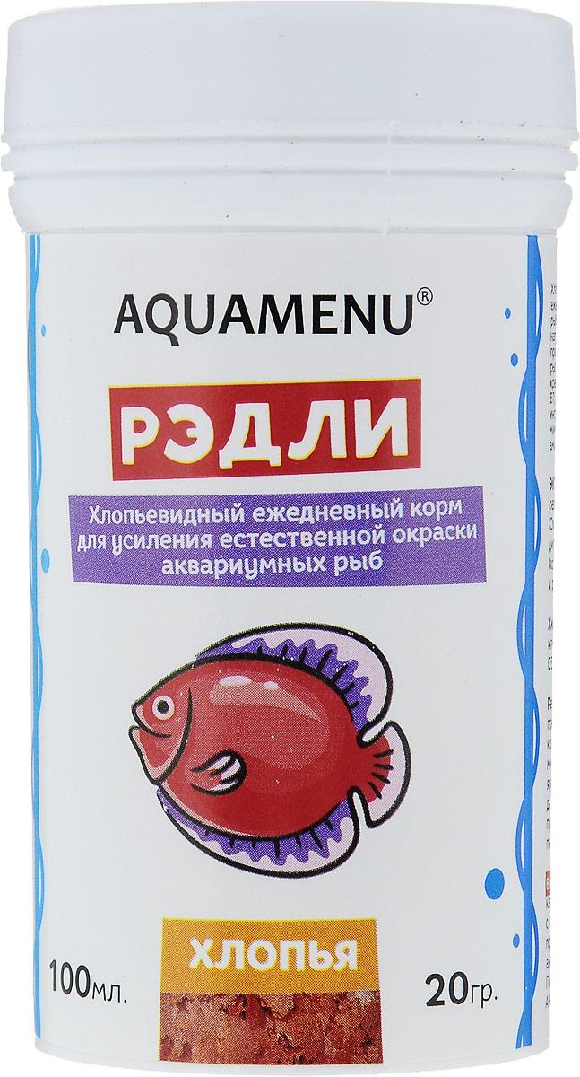 Корм Aquamenu Рэдли, для усиления естественной окраски аквариумных рыб, 100 мл (20 г)20Хлопьевидный корм Aquamenu Рэдли предназначен для ежедневного кормления большинства видов аквариумных рыб. Корм производится по современной технологии из натуральных продуктов животного и растительного происхождения методом инфракрасной сушки. Связующие ингредиенты делают корм более экзотичным, ограничивая вымывание питательных веществ, аминокислот и витаминов во время пребывания в воде. Aquamenu Рэдли - это ежедневный корм для усиления естественной окраски аквариумных рыб.Состав: рыбная, пшеничная, соевая, травяная и водорослевая мука, крапива, микроэлементы, витамины A, B1, B2, B3, B4, B5, B6, B7, B8, B12, C, D3, E, K, H и специальные добавки.Товар сертифицирован.
