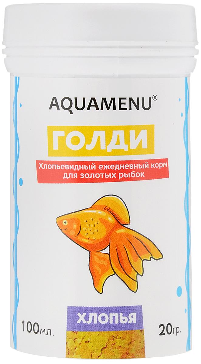 Корм Aquamenu Голди для золотых рыбок, 20 г28Хлопьевидный корм Aquamenu Голди предназначен для ежедневного кормления большинства видов аквариумных рыб. Корм производится по современной технологии из натуральных продуктов животного и растительного происхождения методом инфракрасной сушки. Связующие ингредиенты делают корм более экзотичным, ограничивая вымывание питательных веществ, аминокислот и витаминов во время пребывания в воде. Рецепт корма составлен с учетом специфических потребностей золотых рыбок для обеспечения правильного обмена веществ и улучшения их окраски.Состав: рыбная, пшеничная, соевая, травяная и водорослевая мука, крапива, микроэлементы, витамины A, B1, B2, B3, B4, B5, B6, B7, B8, B12, C, D3, E, K, H и специальные добавки.Товар сертифицирован.