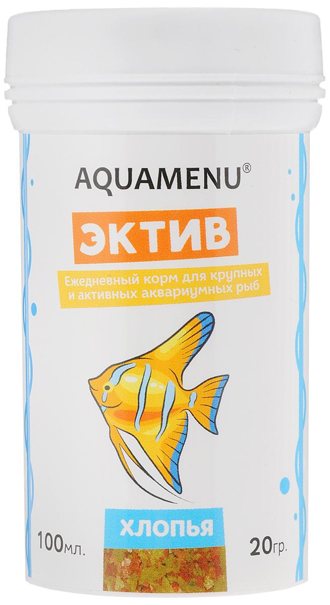 Корм Aquamenu Эктив для крупных и активных аквариумных рыб, 100 мл (20 г)4620770270210Хлопьевидный корм Aquamenu Эктив предназначен для ежедневного кормления большинства видов аквариумных рыб. Корм производится по современной технологии из натуральных продуктов животного и растительного происхождения методом инфракрасной сушки. Связующие ингредиенты делают корм более экзотичным, ограничивая вымывание питательных веществ, аминокислот и витаминов во время пребывания в воде. Aquamenu Эктив - предназначен для ежедневного кормления разнообразных видов цихлид из Центральной и Южной Америки (апистограммы, акары, цихлазомы, дискусы, скалярии и др.), активных рыб из Юго-Восточной Азии (макроподы, гурами, барбусы и др.) и различных сомов (синодонтисы, коридорасы и др.).Товар сертифицирован.