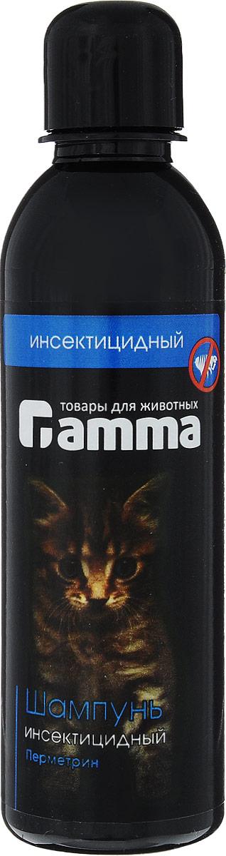 Шампунь для котят Гамма, инсектицидный, 250 мл4605543006043Шампунь для собак Гамма! применяют для уничтожения возбудителей энтомозов (блох, вшей и власоедов), паразитирующих на животных. Шампунь чистит мягко, не смывая естественных защитных масел с кожи, и придает шерсти здоровое сияние. Смывается легко, оставляя шерсть легко расчесываемой с легким ароматом свежести. Безопасен для котят.Товар сертифицирован.