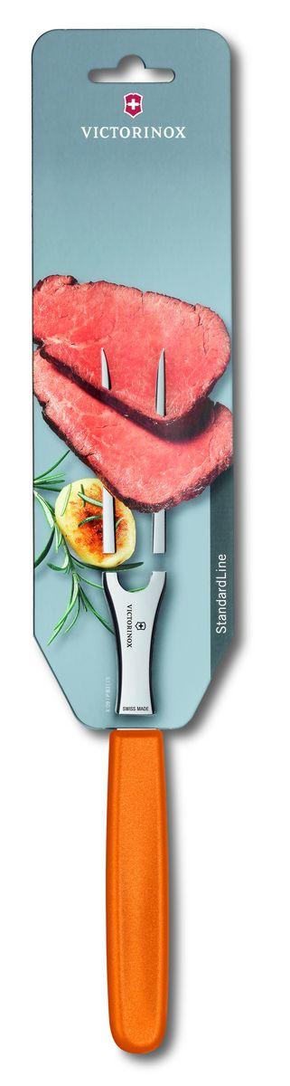 Вилка для мяса Victorinox, цвет: оранжевый, длина 15 смFS-91909Вилка для мяса Victorinox выполнена из стали и предназначена для накалывания больших кусков мяса и птицы. Эргономичная ручка изготовлена из полипропилена. Такая вилка прекрасно дополнит коллекцию ваших кухонных аксессуаров.