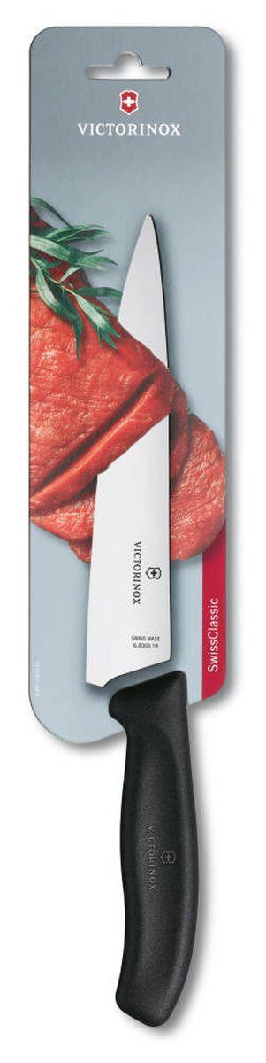 Нож разделочный Victorinox SwissClassic, цвет: черный, длина лезвия 19 смK0911404Разделочный нож Victorinox SwissClassic - незаменимый помощник на вашей кухне. Лезвие изготовлено из высококачественной стали. Стальные лезвия более стойкие к воздействию кислот, содержащихся в продуктах, они более гигиеничны и не подвержены коррозии. Легкая, отлично сбалансированная и приятная на ощупь рукоятка удобна в использовании. Такой нож прекрасно подходит для нарезания мяса, птицы и рыбы, а также позволяет выполнить ровный срез одним движением.