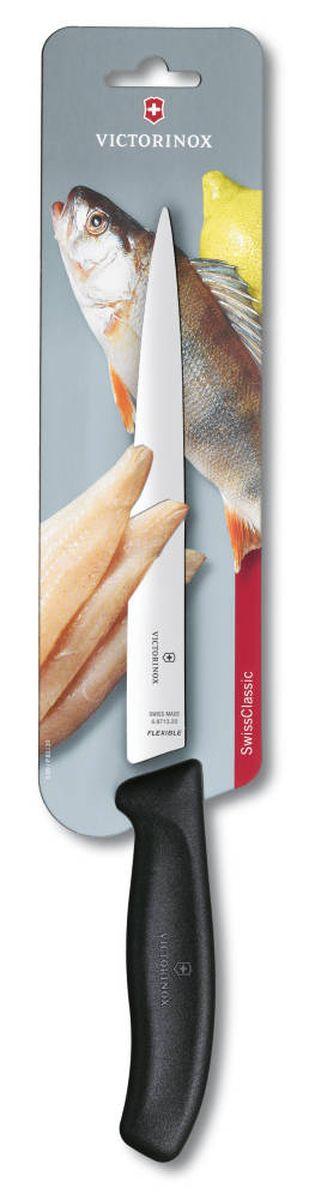 Нож филейный Victorinox SwissClassic, гибкий, длина лезвия 20 см1016478Нож филейный Victorinox SwissClassic изготовлен из первоклассной стали и предназначен для нарезки продуктов, разделывания мяса. Лезвие заточено и сформировано для максимально эффективного использования. Такой нож станет прекрасным дополнением к коллекции ваших кухонных аксессуаров и не займет много места при хранении.