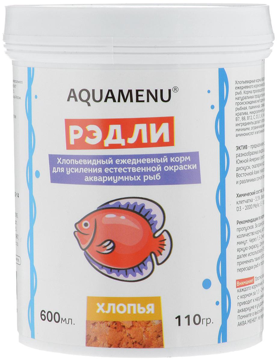 Корм Aquamenu Рэдли, для усиления естественной окраски аквариумных рыб, 600 мл (110 г)83709Хлопьевидный корм Aquamenu Рэдли предназначен для ежедневного кормления большинства видов аквариумных рыб. Корм производится по современной технологии из натуральных продуктов животного и растительного происхождения методом инфракрасной сушки. Связующие ингредиенты делают корм более экзотичным, ограничивая вымывание питательных веществ, аминокислот и витаминов во время пребывания в воде. Aquamenu Рэдли - это ежедневный корм для усиления естественной окраски аквариумных рыб.Состав: рыбная, пшеничная, соевая, травяная и водорослевая мука, крапива, микроэлементы, витамины A, B1, B2, B3, B4, B5, B6, B7, B8, B12, C, D3, E, K, H и специальные добавки.Товар сертифицирован.