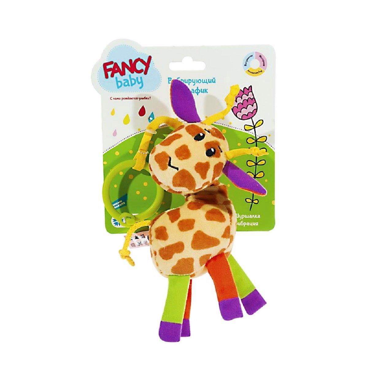 Fancy Развивающая игрушка Жирафик вибрирующая