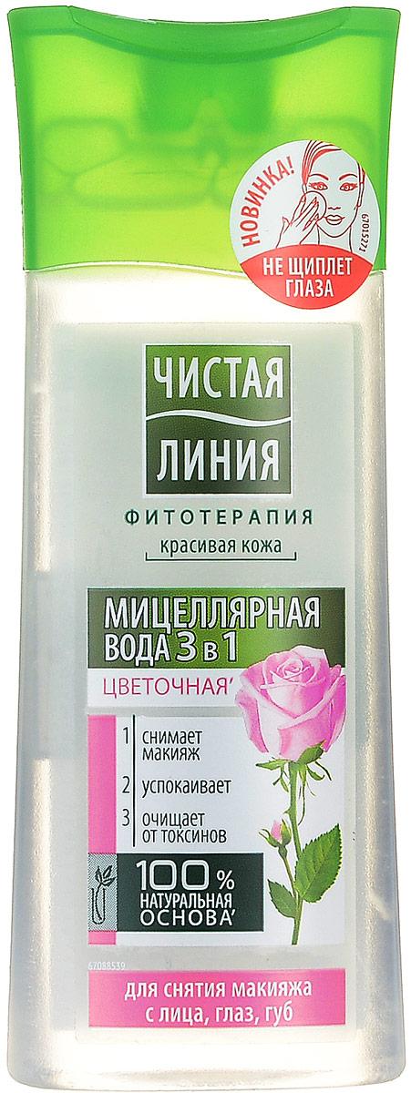 Чистая Линия Фитотерапия Мицеллярная вода 3в1 100 млFS-00897Мицеллы-мягкие очищающие частицы-бережно снимают макияж.Ромашка успокаивает и смягчает кожу. Роза нейтрализует и выводит токсины.Подходит для всех типов кожи, даже для чувствительной. Одобрено дерматологами и офтальмологами.