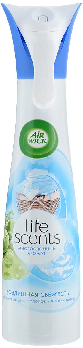 Освежитель воздуха AirWick Life Scents. Fresh Edition, воздушная свежесть, 210 мл391602Освежитель воздуха AirWick Life Scents позволит вам быстро и эффективно устранить в помещении неприятные запахи, наполнив его неповторимым ароматом воздушной свежести. Средство не содержит вредного химического газа. Освежитель AirWick выпускается в баллоне с распылителем, который равномерно распределяет аромат по комнате. Средство прекрасно подходит как для дома, так и для общественных помещений и наполнит свежестью вашу гостиную, спальню, туалет или ванну. Технология многослойного аромата, ощущение которого меняется в пространстве и во времени! Только AirWick Life Scents дарит постоянно меняющееся ощущение многослойного аромата, так же, как в жизни. Товар сертифицирован.