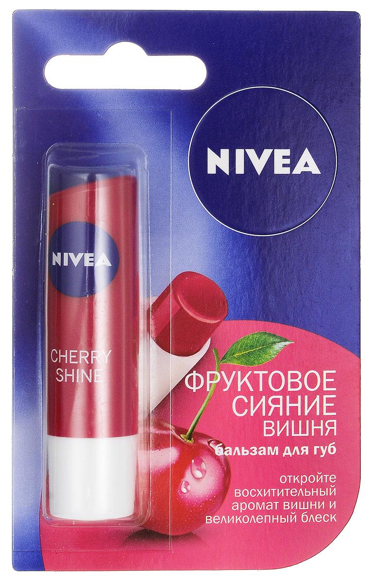 NIVEA Бальзам для губ Фруктовое сияние. Вишня 4,8 грAC-1121RDБальзам Nivea Фруктовое сияние с экстрактами фруктов и мерцающими частичками обеспечивает длительное увлажнение, придавая губам легкий изысканный оттенок и фруктовый аромат, сохраняя их мягкими и нежными. Дарит нежным, чувствительным губам фруктовый аромат и бережный уход надолго.Благодаря натуральным мерцающим частичкам, придает губам нежный сияющий цвет.Товар сертифицирован.