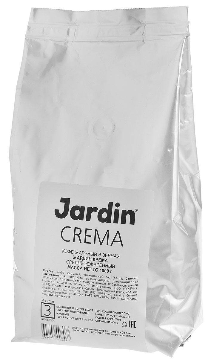 Jardin Crema кофе в зернах, 1 кг (промышленная упаковка)0120710Кофе зерновой Jardin Crema - эксклюзивный зерновой кофе. Кофе обладает изысканным вкусов благодаря сочетанию сортов из Эфиопии, Уганды и Индонезии. Натуральный бодрящий кофе Jardin Crema дарит хорошее настроение на целый день.