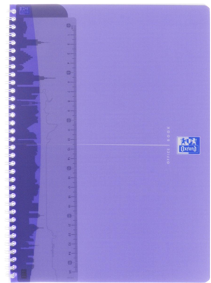Oxford Тетрадь My Colours 50 листов в клетку цвет сиреневый72523WDТетрадь Oxford My Colours формата А4 на металлическом гребне в полупрозрачной, гибкой, водонепроницаемой обложке из сиреневого полипропилена подойдет школьнику и студенту для различных записей.Внутренний блок тетради состоит из 50 листов белой бумаги в клетку без полей. Высококачественная бумага имеет шелковистую поверхность и высокую белизну. На гребне тетради крепится разделитель, который выполняет функции закладки и линейки, он может быть перемещен в любое удобное для пользователя место.