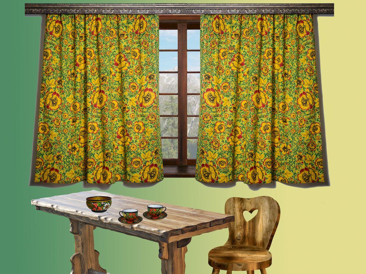Комплект штор для кухни Zlata Korunka Хохлома, на ленте, высота 150 см. 55666956251325Комплект штор для кухни Zlata Korunka Хохлома, выполненный из полиэстера, великолепно украсит любое окно. Комплект состоит из 2 штор и 2 подхватов. Рисунок под роспись хохлома и приятная цветовая гамма привлекут к себе внимание и органично впишутся в интерьер помещения. Этот комплект будет долгое время радовать вас и вашу семью!Комплект крепится на карниз при помощи ленты, которая поможет красиво и равномерно задрапировать верх. В комплект входит: Штора: 2 шт. Размер (Ш х В): 150 х 150 см.Подхват: 2 шт.