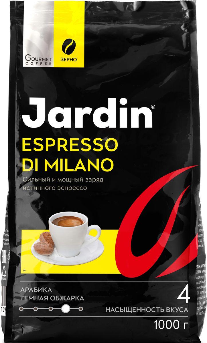 Jardin Espresso di Milano кофе в зернах, 1000 г0120710Сильный и мощный заряд настоящего эспрессо в традиции Севера Италии. Идеальное завершение обеда, ланча или ужина.