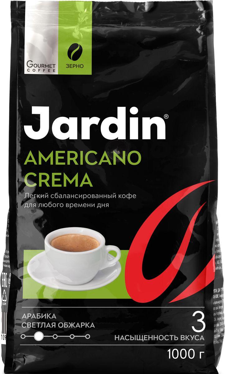Jardin Americano Crema кофе в зернах, 1 кгPF0016Легкий и сбалансированный кофе Americano Crema можно заваривать прямо в чашке. Отличное дополнение любого дня с утра до самого вечера.