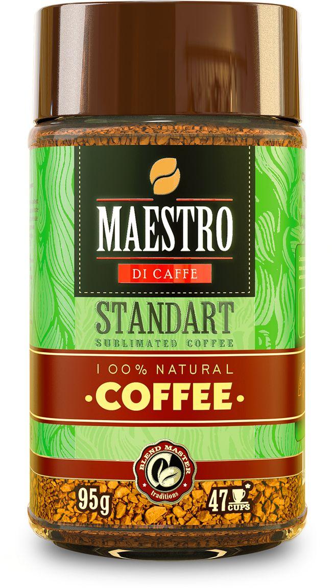 Maestro Di Caffe Standart кофе растворимый сублимированный, 95 г0120710Кофе MAESTRO Standart сочетает глубокий бархатистый вкус бразильской арабики Santos с крепостью робусты из Гватемалы.