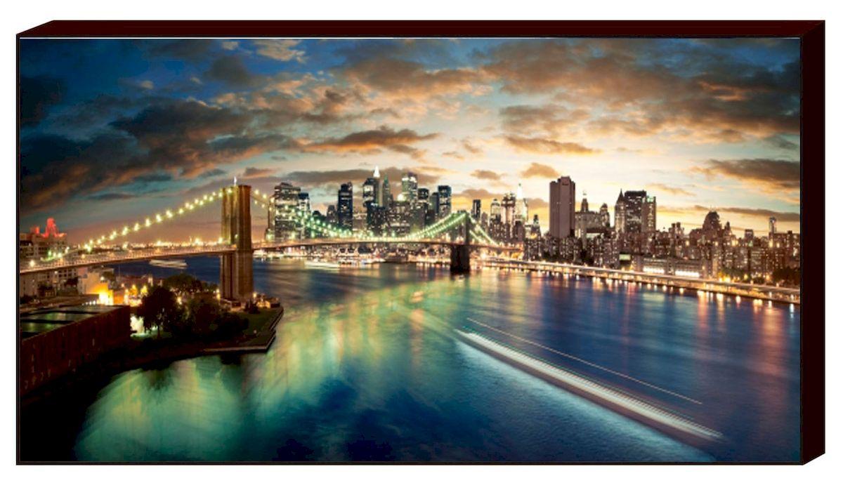Декобокс Toplight Город, 100 х 50 см. TL-D4026Брелок для сумкиДекобокс Toplight Город выполнен из бумаги и оргалита, рама из МДФ. Современные технологии, уникальное оборудование и цифровая печать, используемые в производстве, делают постер устойчивым к выцветанию и обеспечивают исключительное качество произведений. Благодаря наличию необходимых креплений в комплекте установка не займет много времени. Декобокс - это прекрасная возможность создать яркий акцент при оформлении любого помещения. Картина обязательно привлечет внимание и подарит немало приятных впечатлений своим обладателям. Правила ухода: можно протирать сухой, мягкой тканью.