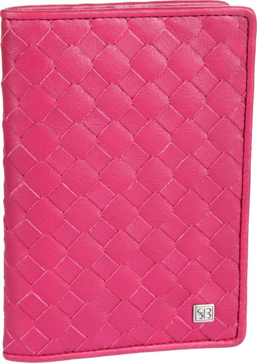 Обложка для паспорта Sergio Belotti, цвет: розовый. 1597A52_108Обложка для паспорта Sergio Belotti выполнена из натуральной кожи. Модель раскладывается пополам. Внутри левое поле из пластика шириной 5 см, правое поле из натуральной кожи - шириной 7 см. Имеет три кармашка для документов.