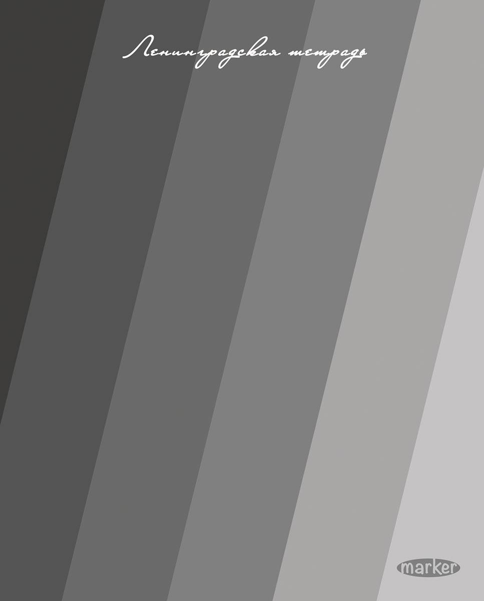 Marker Записная книжка Вертикаль 40 листов в клетку72523WDЗаписная книжка Marker Вертикаль отлично подойдет для различных записей. Дизайнерская обложка выполнена из высококачественного картона. Внутренний блок состоит из 40 листов в клетку.Уникальная технологии крепления (прошивка шелковой нитью по сгибу изделия) - это отдельный эффектный элемент дизайна, повышенная прочность и удобство в использовании.