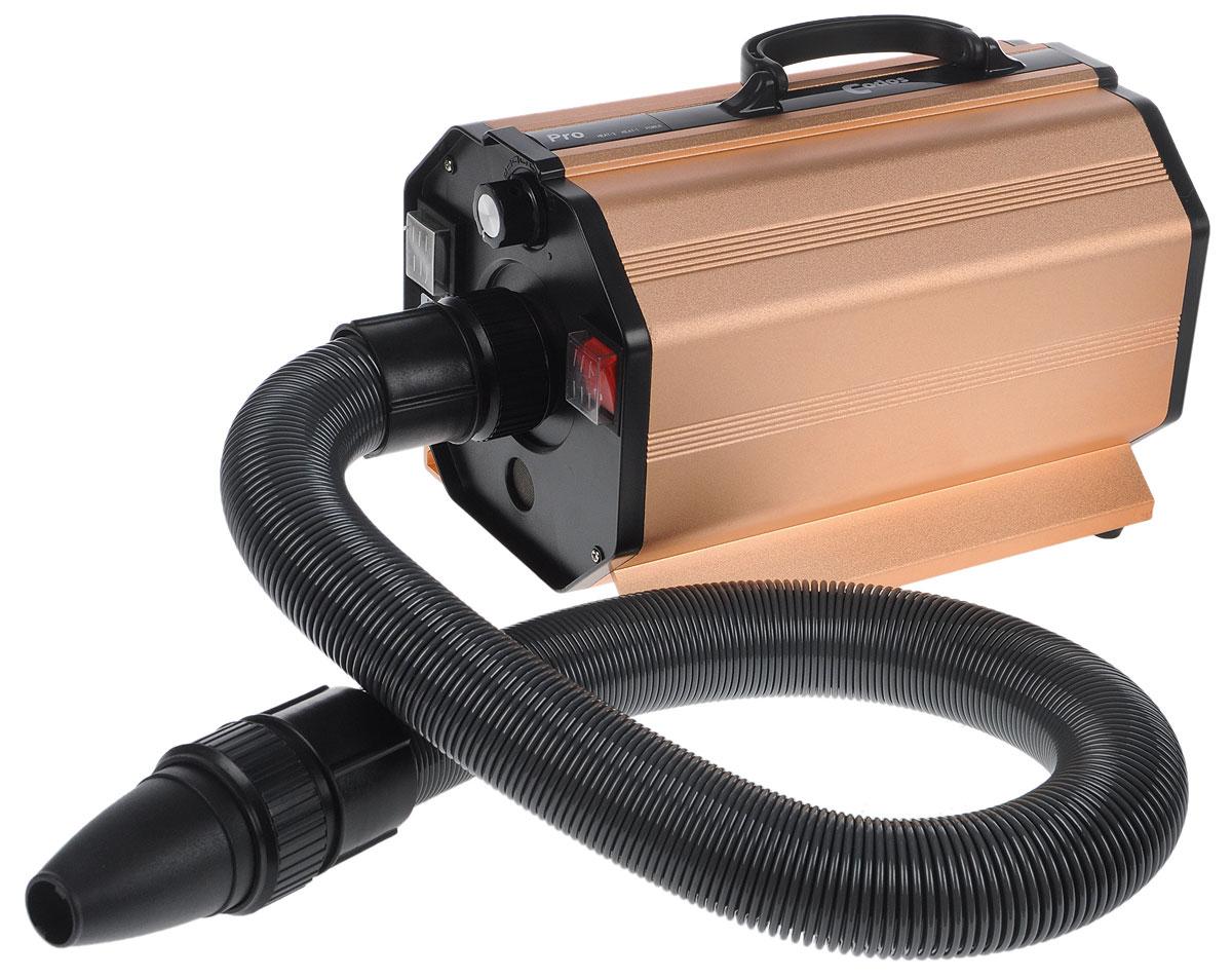 Фен-компрессор Codos CP-200, для сушки шерсти, профессиональный, цвет: черный, золотой17500008Профессиональный фен-компрессор Codos CP-200 предназначен для сушки шерсти, особенно подходит для собак среднего и крупного размера. Мощный поток воздуха позволит вам быстро и без проблем высушить вашего питомца. Эта модель легко перемещаема, ее очень удобно брать с собой на выставки. Фен-компрессор Codos CP-200 удобен для использования в квартире - продуманный дизайн снижает вибрацию и уровень шума. Имеет три температурных режима:- 1-й уровень подогрева до 50°C;- 2-й уровень подогрева до 70°C;- 3-й уровень без подогрева.LED-индикатор покажет включение компрессора и работу в режимах подогрева. Корпус из анодированного алюминия выглядит стильно, устойчив и защитит фен от повреждений.Мощность - 2400 Вт.Скорость воздушного потока - до 60 м/с.Длина шланга- 80 см., на максимальной скорости с насадками без растяжения рукой - 150-175 см.В комплекте: плоская широкая насадка, насадка - гребень, круглая зауженная насадка, плоская узкая насадка.