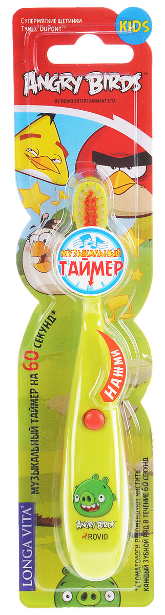 Longa Vita Детская зубная щетка Angry Birds, музыкальная, от 3 лет, цвет: зеленый.TWA-25010777139655Longa Vita Детская зубная щетка Angry Birds, музыкальная, от 3 лет, цвет: зеленый.TWA-2