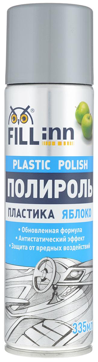 Полироль пластика Fill Inn, аэрозоль, яблоко, 335 млAPG-5Полироль Fill Inn мягко и бережно очищает, придает обновленный вид приборной панели и пластиковым деталям автомобиля. Благодаря наличию смеси натуральных и синтетических восков, восстанавливает глянец пластиковых поверхностей. Создает защитный слой. Предохраняет пластиковые детали от выцветания, царапин и сухости. Обладает антистатическим эффектом, предотвращает оседание пыли на поверхности. Имеет устойчивый приятный аромат.Подходит для использования в быту: для обработки сумок, чемоданов, акриловых и пластиковых покрытий.Состав: ПАВ, пропеллент, смесь натуральных и синтетических восков, силиконы, полимеры, краситель, ароматизатор.Товар сертифицирован.