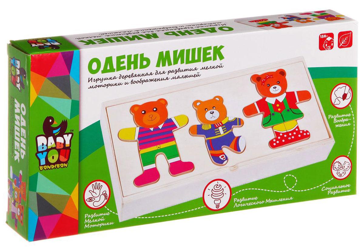 Фото Bondibon Пазл для малышей Одень мишек. Купить в РФ