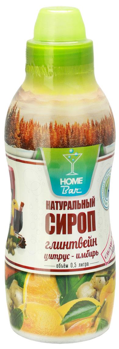 Home Bar Глинтвейн Цитрус-Имбирь натуральный сироп, 0,5 л4627082261004Цитрусовый напиток с имбирем на основе сиропа Home Bar Глинтвейн Цитрус-Имбирь очень богат витаминами и полезными веществами, необходимыми человеку: витамины А1, В1, В2, РР и микроэлементами фосфором и железом, но особенно богат витамином С. Сочетание апельсина, мандарина и экстракта из кожицы винограда придает особый изысканный вкус сиропу и сохраняет все ценные питательные вещества натуральных цитрусовых плодов. Напиток цитрус-имбирь улучшает пищеварение, тонизирует, освежает и является средством для похудения. Идеален как в горячем (безалкогольный глинтвейн), так и в холодном виде.