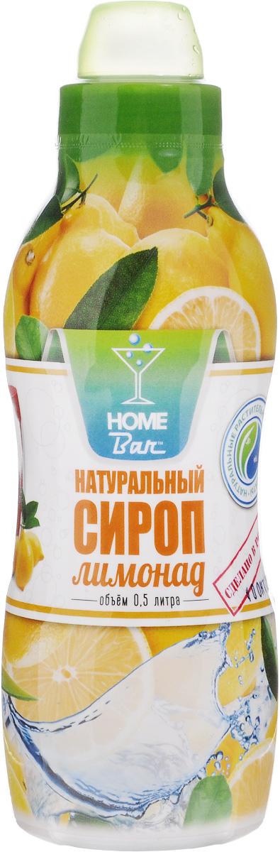 Home Bar Лимонад натуральный сироп, 0,5 л4627082260335Сироп Home Bar Лимонад - это традиционный вкус и высокое качество. Прекрасно утоляет жажду. Рекомендуется использовать для приготовления освежающих лимонадов, а также добавлять в коктейли и мороженое. Для приготовления 4 литров напитка.Сиропы Home Bar произведены из натурального сырья в России в Кабардино-Балкарии.