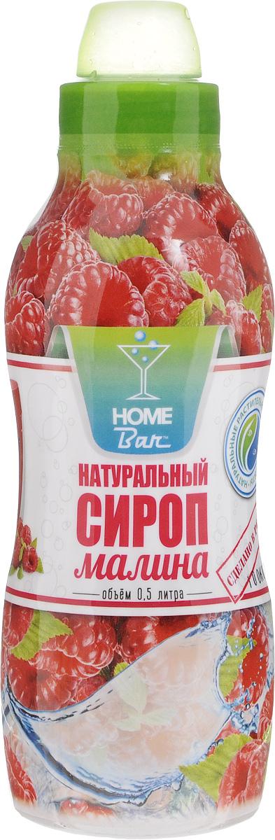 Home Bar Малина натуральный сироп, 0,5 л5060295130016Сироп Home Bar произведен из натурального сырья в России в Кабардино-Балкарии. Сироп Малина с выраженным вкусом и ароматом богат витаминами С, А, PP, обладает низкой калорийностью. Прекрасно утоляет жажду.