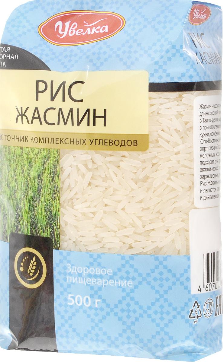 Увелка рис жасмин, 500 г194Жасмин - ароматный белый длиннозерный рис выращивают в Таиланде и широко используют в приготовлении блюд восточной кухни, особенно в кухне Юго-Восточной Азии. Этот особый сорт риса обладает тонким, почти молочным ароматом и идеально подходит для приготовления экзотических и пряных блюд, характерных для восточной кухни. Рис Жасмин не содержит глютена и является гипоаллергенным диетическим продуктом.
