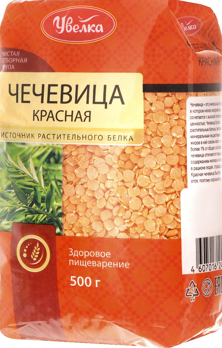 Увелка чечевица красная, 500 г0120710Чечевица - это уникальный продукт, в котором низкая калорийность сочетается с высокой питательной ценностью. Чечевица богата растительным белком, витаминами, минеральными веществами, а вот жиров в ней совсем мало – чуть более 1% от общего состава. Красная чечевица отличается повышенным содержанием железа и незаменима в рационе людей, страдающих анемией. Она быстро разваривается, поэтому хороша в супах и в пюре.