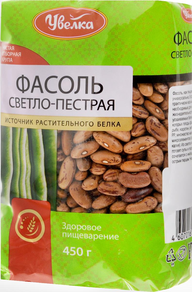 Увелка фасоль светло-пестрая, 450 г0120710Фасоль, как пищевой продукт, универсальна. В фасоли содержатся практически все минералы и вещества, необходимые для нормальной жизнедеятельности организма: легко усваиваемые белки, по количеству которых плоды фасоли близки к мясу и рыбе, каротин, витамины С, B1, В2, В6, РР, множество макро- и микроэлементов (особенно меди, цинка, калия). Из светло-пестрой фасоли готовят супы и пюре. Хорошо сочетается с имбирем, чесноком и острым перцем Чили.