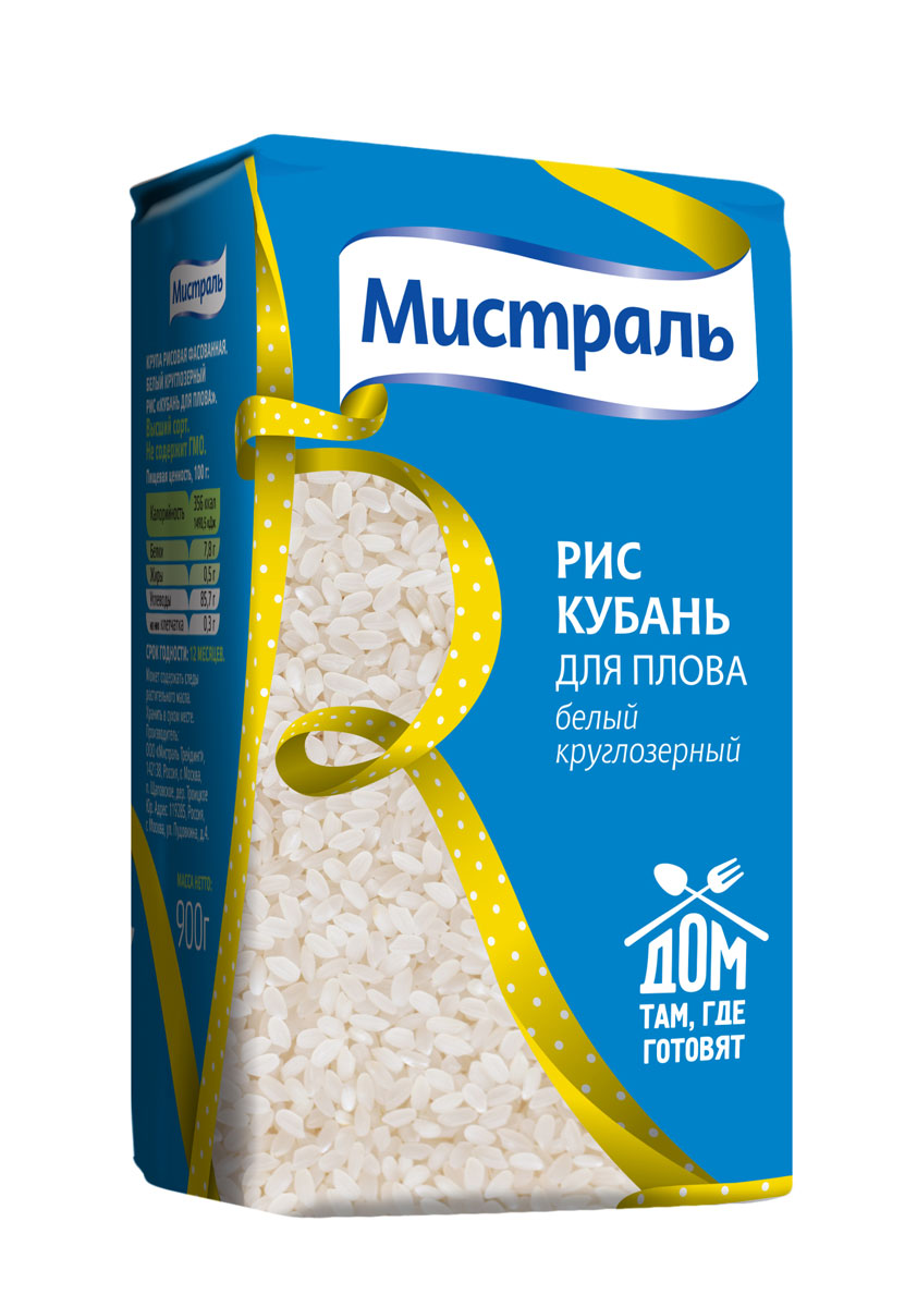 Мистраль Рис Кубань для плова, 900 г01207101. Промойте 900 г риса, нарежьте 1 кг мяса кубиками размером 3-5 см, 4 очищенные луковицы - тонкими полукольцами, 1 кг моркови – длинными брусками толщиной 1 см. Очистите 2 головки чеснока от шелухи, не разделяя на зубчики.2. В хорошо разогретый казан (или толстостенную кастрюлю) добавьте 300 мл растительного масла и прокалите его на высокой температуре. 3. Теперь приготовьте зирвак. Положите лук в прокаленное масло и обжарьте 7 минут до золотистого цвета. Добавьте мясо и, помешивая, обжарьте его 7 минут до румяной корочки. Выложите морковь и готовьте 10 минут, слегка перемешивая. Добавьте по 1 ст.л. барбариса и растертой зиры. Готовьте на среднем огне еще 7-10 мин. Влейте подсоленный кипяток до уровня 2 см над зирваком и тушите на маленьком огне 1 час, не допуская кипения.4. Рис выложите на зирвак ровным слоем. Влейте через шумовку в казан подсоленный кипяток так, чтобы вода была чуть выше уровня риса. Вдавите в рис головки чеснока. Плотно накройте плов крышкой, убавьте огонь до минимума и оставьте на 25-30 минут.Подавайте плов, украсив свежими овощами и зеленым луком. В Узбекистане после плова традиционно подают густозаваренный черный или зеленый чай.