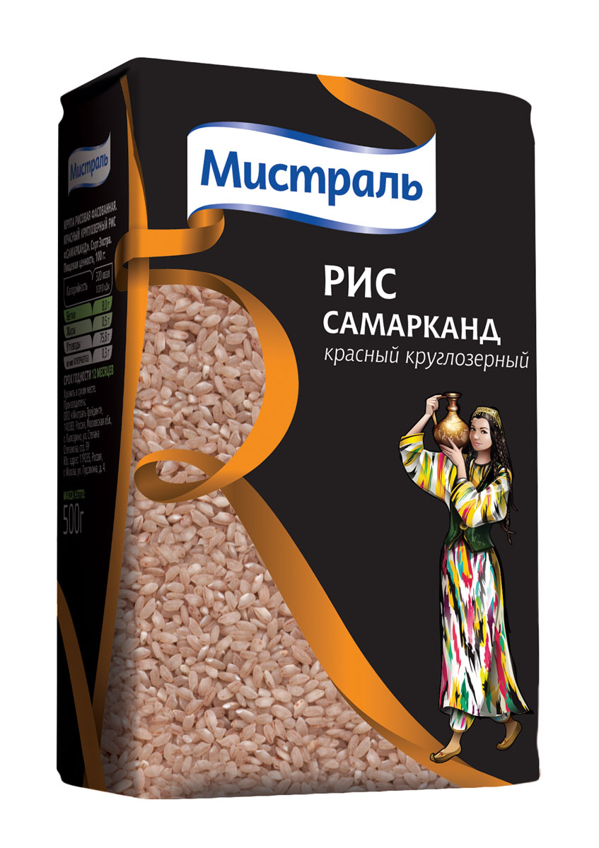 Мистраль Рис Самарканд, 500 г15011Красный круглозерный рис Самарканд специально выращен для приготовления настоящего узбекского плова. 1. Перед приготовлением замочите рис в холодной воде на 20 минут.2. За 20 минут до готовности плова выложите рис ровным слоем в казан или кастрюлю поверх остальных ингредиентов (зирвака). Аккуратно влейте кипяток так, чтобы вода была выше уровня риса на 1 см.3. Не перемешивая, плотно накройте плов крышкой и готовьте на медленном огне, пока рис не впитает всю воду.