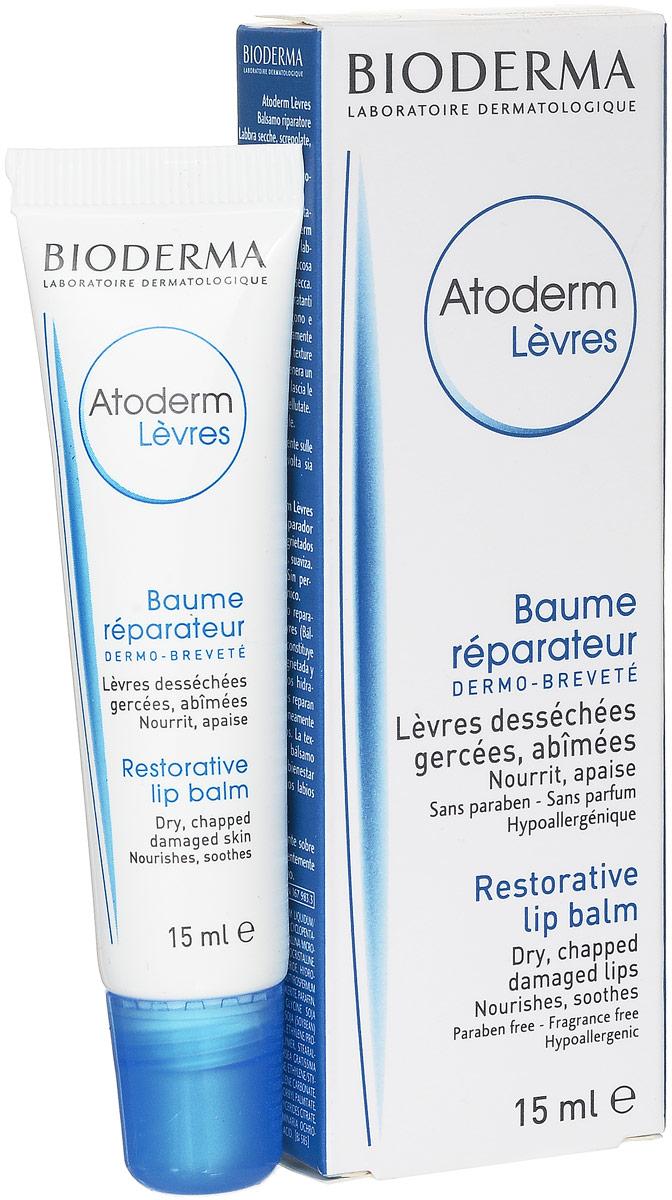 Bioderma Бальзам для губ Atoderm, 15 млSC-FM20104Восстанавливает, питает и защищает нежную кожу губ. Делает губы мягкими и нежными. Мгновенно успокаивает. Высокая переносимость.