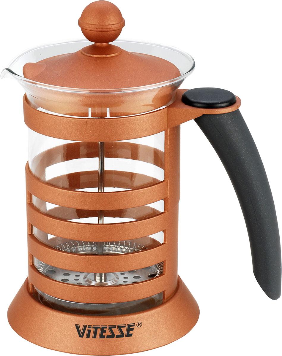 Френч-пресс Vitesse, с мерной ложкой, 600 мл. VS-2606115510Френч-пресс Vitesse поможет вам в приготовлении ароматного кофе или чая. Корпус выполнен из высококачественного термостойкого пластика, а колба - из термостойкого стекла. Френч-пресс снабжен фильтром из нержавеющей стали и удобной бакелитовой ручкой.Уникальный дизайн полностью соответствует последним модным тенденциям в создании предметов бытовой техники. В комплект входит мерная ложка.