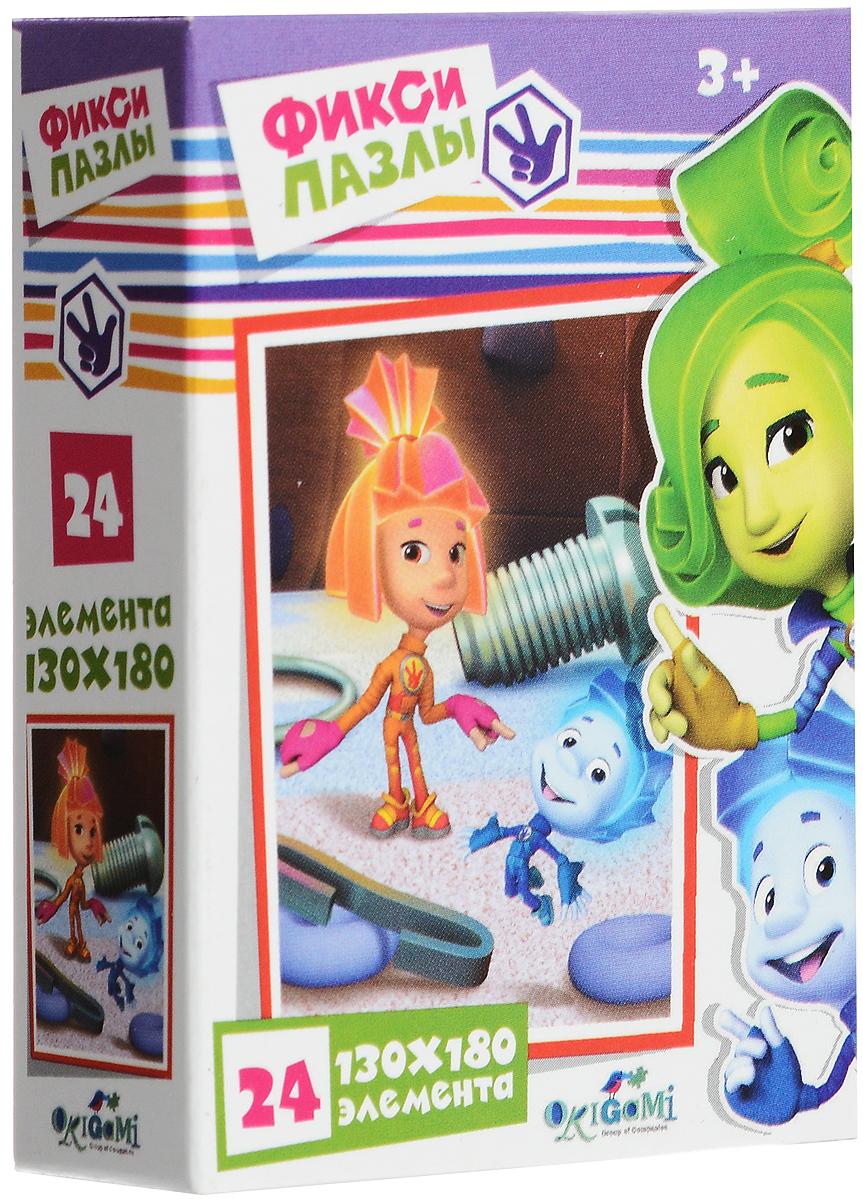 Оригами Пазл для малышей Фиксики Нолик и Симка