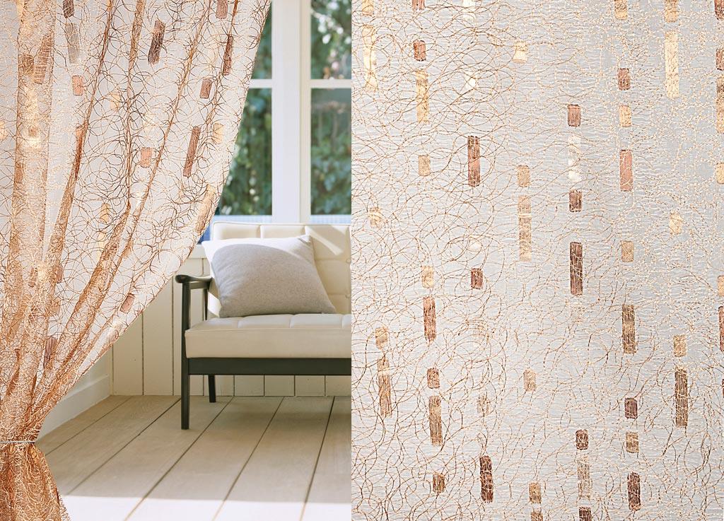 Тюль ТД Текстиль Дождь, цвет: бежевый, высота 260 смBH-UN0502( R)Тюль на органзе с вышивкой для современного дизайна