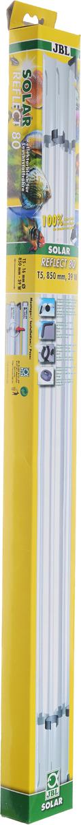 Отражатель JBL  Solar Reflect 80 , для люминесцентных ламп Т5 39 Вт, длина 80 cм - Аксессуары для аквариумов