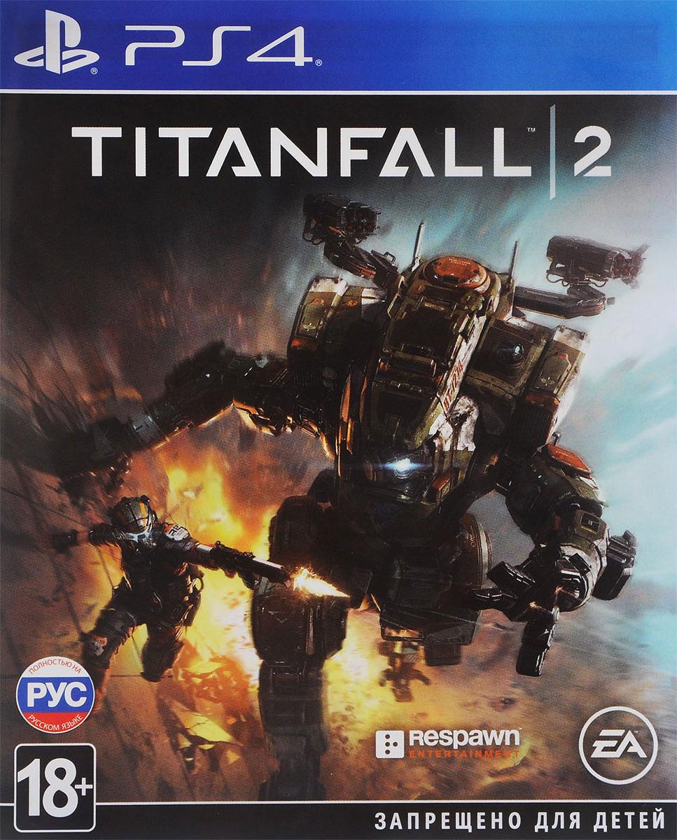 Titanfall 2 (PS4), Respawn Entertainment