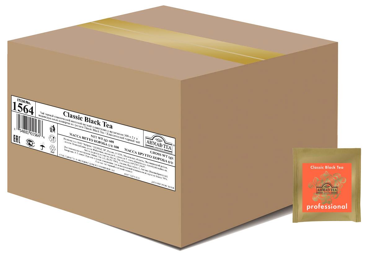 Ahmad Tea Professional Классический черный чай в пакетиках, 300 шт0120710Classic Black Tea. Секрет обаяния черного чая в характерном терпком послевкусии, в глубоком, обволакивающем аромате и насыщенном настое. Чашка свежезаваренного чая, как возвращение домой, с каждым глотком погружает в атмосферу умиротворения и счастья.