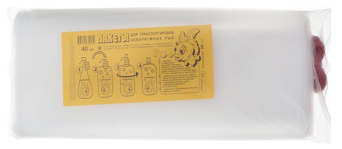 Пакеты для транспортировки аквариумных рыбок  Аква Меню , с резинками, ширина 40 см, 50 шт
