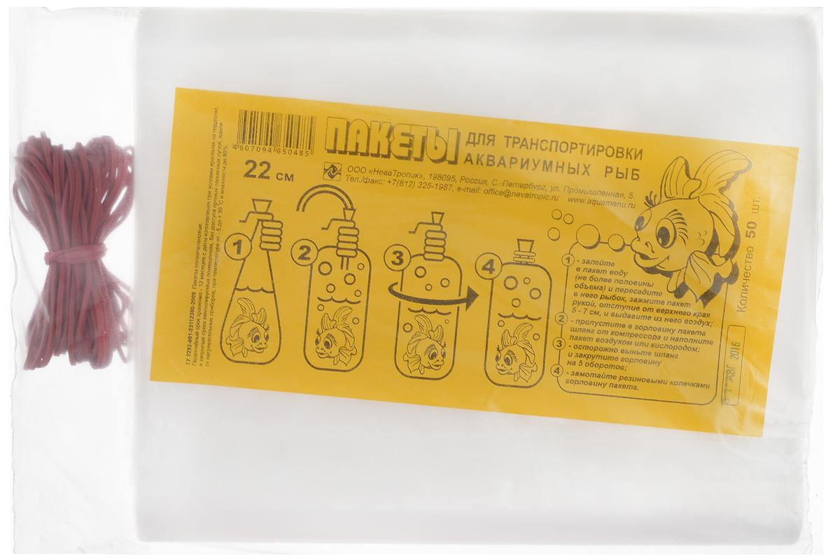 Пакеты для транспортировки аквариумных рыбок Аква Меню, отрывные, с резинками, ширина 22 см, 50 шт корм аква меню униклик 50 для рыб с артемией 6 5 г