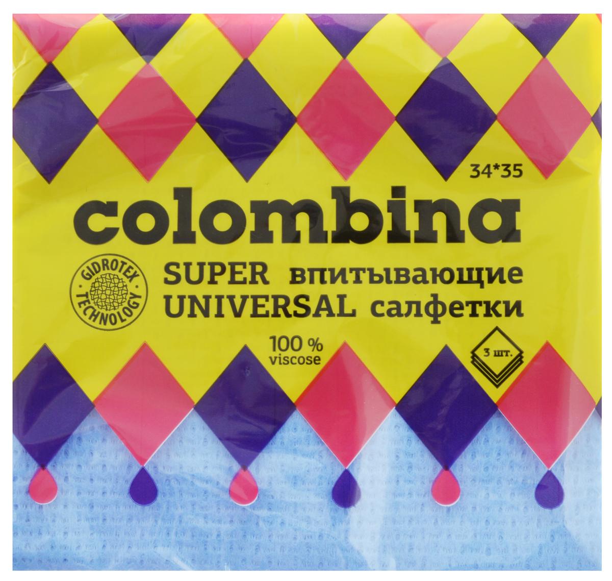 Набор салфеток Colombina Universal, супервпитывающие, цвет: голубой, 34 х 35 см, 3 шт234100Салфетки Colombina Universal состоят из 100% вискозы без добавления синтетики. Изделия предназначены для сухой и влажной уборки. Отлично впитывают жидкости, жиры, масла. Пригодны для многоразового использования, долговечны, не оставляют следов и ворсинок. Приятные на ощупь, не вызывают раздражения и гипоаллергенны. Размер салфетки: 34 х 35 см.