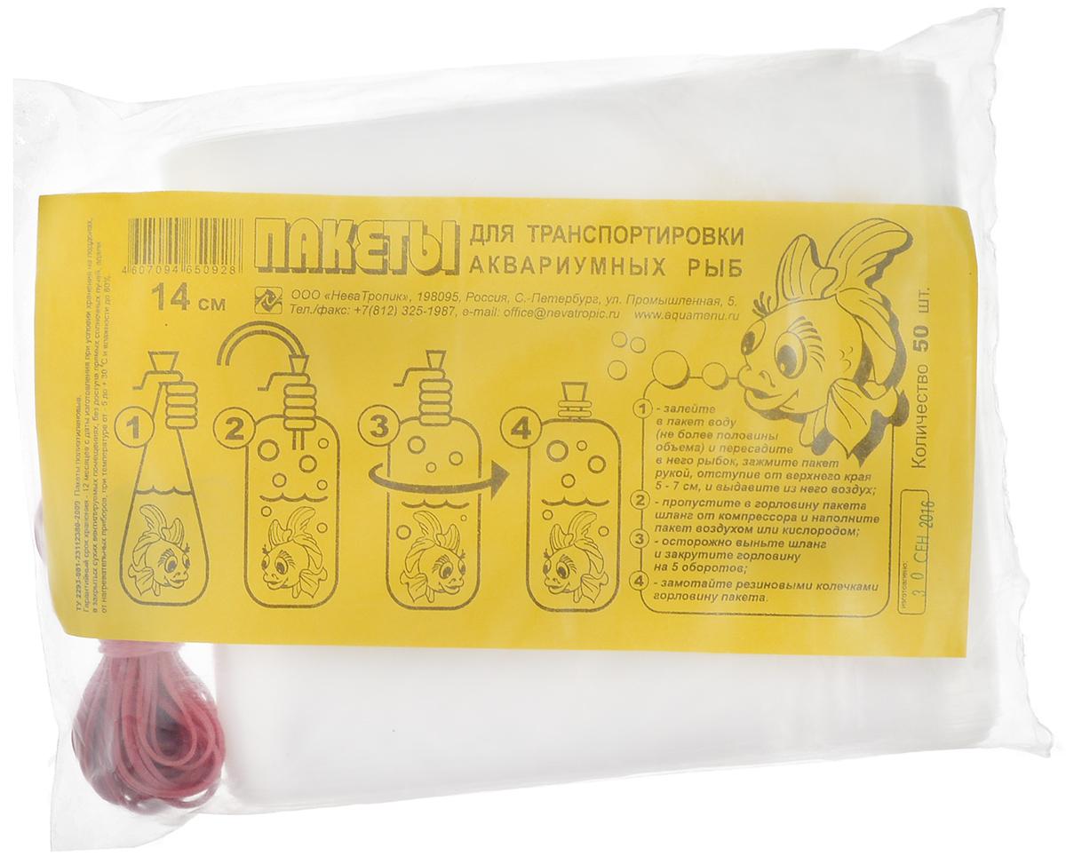 Пакеты для транспортировки аквариумных рыбок Аква Меню, отрывные, с резинками, ширина 14 см, 50 штPUMP 008Аква Меню - специальные отрывные пакеты для перевозки рыбок. Для транспортировки рыб на дальние расстояния требуется специальное приспособление и чаще всего им являются специально созданные для этих целей транспортировочные пакеты. Ни в коем случае не сажайте рыб в обычные пакеты!Прежде чем запустить рыб в пакет, убедитесь, что вода нужной температуры. Вода обязательно должна быть аквариумной. Если вам необходимо перевозить рыб на дальние расстояния, то помните, что рыба должна быть некормленой сутки. Можете так же закинуть кислородную таблетку.
