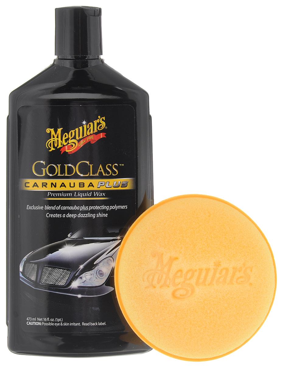 Полироль автомобильная Meguiars Gold Class. Carnauba Plus, жидкость, с губкой, 473 мл0007-SBPАвтомобильная полироль Meguiars Gold Class Carnauba Plus придает поверхности ослепительный блеск, а цвету -интенсивность. Удаляет мелкие царапины, образует надежное, долговечное покрытие. В комплект входит поролоновая губка.Размер губки: 10,5 х 10,5 х 2 см. Товар сертифицирован.
