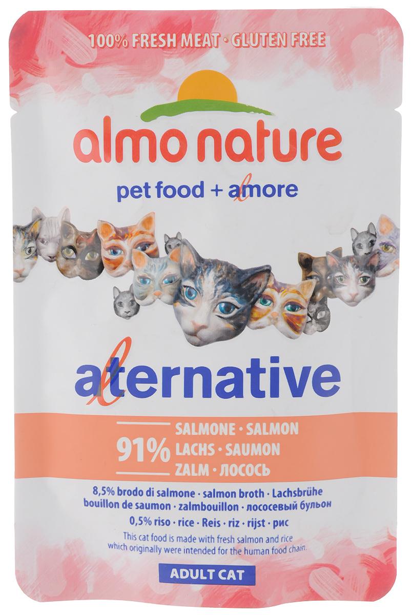 Консервы Almo Nature Alternative для кошек, с филе лосося, 55 г20405Консервы Almo Nature Alternative - корм для кошек наиболее приближенный к природе. Уникальность его заключается в том, что мясо лосося не подвергается предварительной обработке, а упаковывается в свежем (сыром) виде и готовится внутри пауча, что позволяет сохранить все питательные вещества, неповторимый вкус и аромат мяса.Товар сертифицирован.