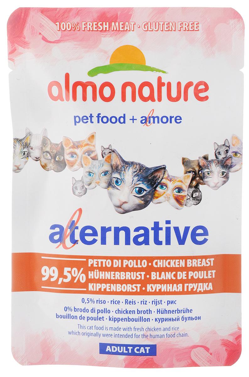 Консервы Almo Nature Alternative для кошек, с куриной грудкой, 55 г20401Консервы Almo Nature Alternative - корм для кошек наиболее приближенный к природе. Уникальность его заключается в том, что мясо курицы не подвергается предварительной обработке, а упаковывается в свежем (сыром) виде и готовится внутри пауча, что позволяет сохранить все питательные вещества, неповторимый вкус и аромат мяса.Товар сертифицирован.