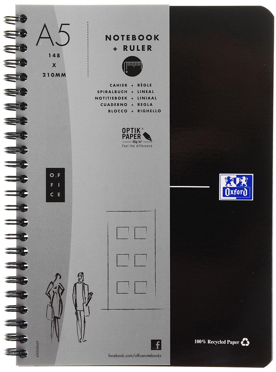 Oxford Тетрадь Эко 90 листов в клетку цвет черный72523WDКрасивая и практичная тетрадь Oxford Эко отлично подойдет для школьников, студентов и офисных служащих.Обложка тетради выполнена из плотного, но гибкого ламинированного картона с закругленными краями. Тетрадь формата А5 состоит из 90 белых листов на двойном гребне с линовкой в клетку без полей. Практичное и надежное крепление на гребне позволяет отрывать листы и полностью открывать тетрадь на столе. Тетрадь дополнена съемной закладкой-линейкой из гибкого пластика.Вне зависимости от профессии и рода деятельности у человека часто возникает потребность сделать какие-либо заметки. Именно поэтому всегда удобно иметь эту тетрадь под рукой, особенно если вы творческая личность и постоянно генерируете новые идеи.